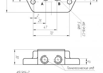 Плита переходная В6-7311