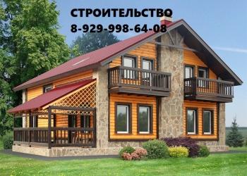 Строительство домов в Пушкино