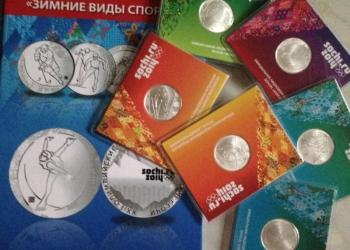 Серебрянные медали коллекционные
