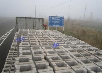 Пеплоблок в Ессентуках, Железноводске, Ставрополе и России с доставкой на авито