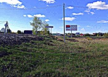 Продам земельные участки от 15 до 45 соток в пос. Мичуринский
