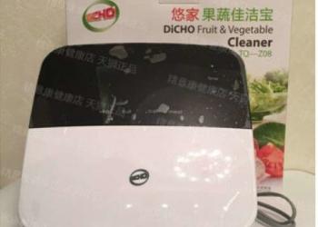 Прибор озонатор для очистки фруктов и овощей