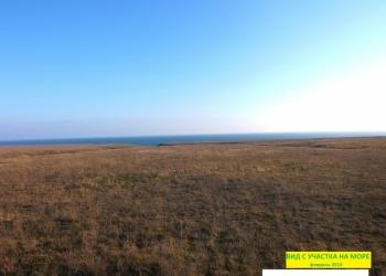 Участок с видом на море 2 гектара, в первой линии
