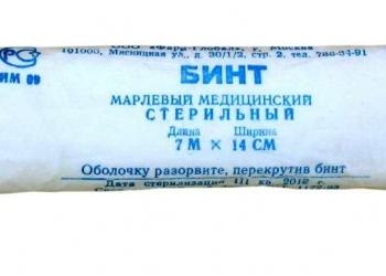 ООО «МЕДИХОФ»