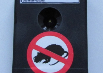 Ультразвуковой отпугиватель грызунов, крыс и мышей Цунами 4Б на батарейке