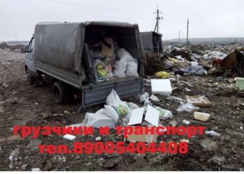Вывоз мусора Вологда Переезды.