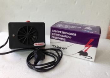 Тайфун ЛС 800 ультразвуковой электронный отпугиватель грызунов, крыс и мышей