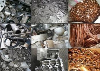 Покупаем лом черных и цветных металлов.