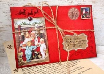 Новогоднее поздравление в почтовый ящик! Именное.