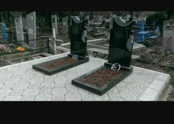Уборка могил.