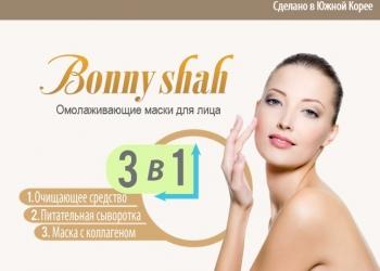 Высококачественная Натуральная косметика, оптом на заказ прямо из Южной Кореи!