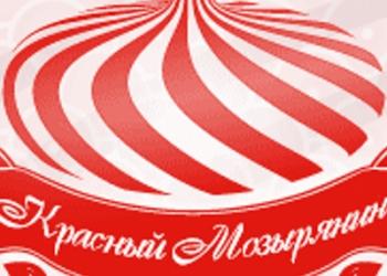 Мармелад зефир конфеты