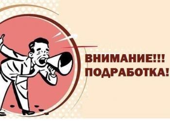 Курьер-регистратор, от 48 000р/месяц