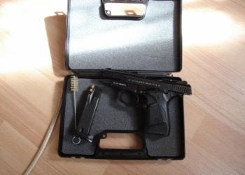 средство самообороны пистолет шумовой