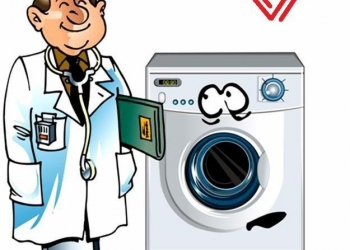 Ремонт стиральных машин,водонагревателей  на дому