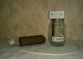 Прибор Живая и Мертвая вода - 1520 руб.