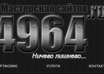 Впервые в России. Создание сайта по Вашей цене