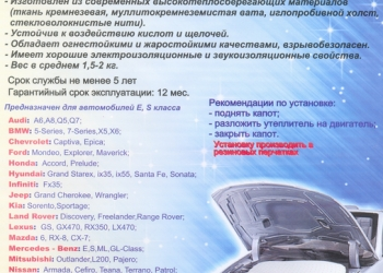 "Автоодеяло ""Престиж"" 160 х 95 см Цена с доставкой по Красноярску!"