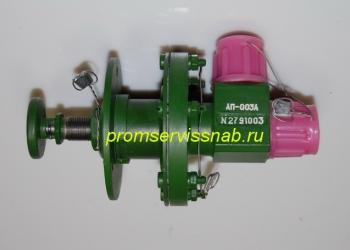 Клапан предохранительный АП-020, АП-023 и др.