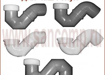 Все виды сифонов для чаш Генуя: косой, вертикальный, горизонтальный