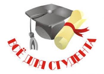 Курсовые, дипломные, контрольные работы, рефераты
