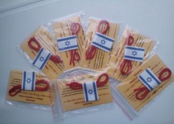 Красная нить оберег из Израиля