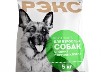 Корм сухой для кошек и собак