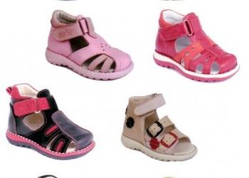 Продаем Ортопедическую обувь для детей