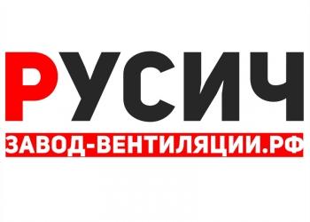 Завод вентиляционных изделий русич