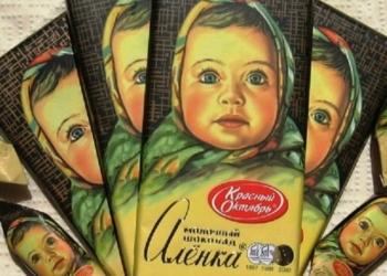 "Шоколад ""Алёнка"" оптом"