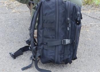 Рюкзак тактический однодневный 20л.