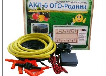 Набор - капельный полив + автополив с датчиком влажности почвы