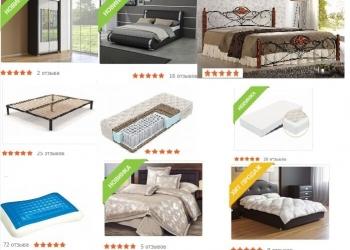 Кровати, матрасы, подушки, спальни. Бесплатная профессиональная консультаци