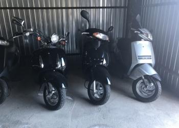 Скутера Honda Suzuki (кредит)