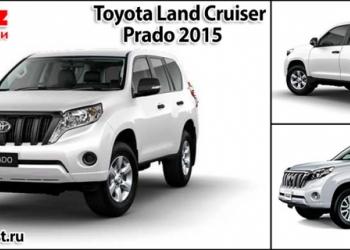 Toyota Land Cruiser 2,8l - 2015