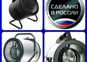 Электрические тепловые пушки серии Profi. Доставка