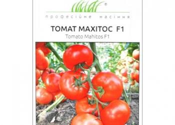 Продам семена томата Махитос F1