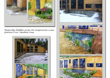 Ландшафтный дизайн, проектирование, визуализация