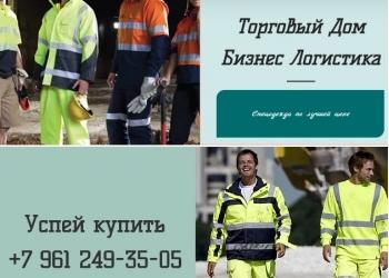 """""""Торговый Дом"""" Бизнес Логистика"""""""""""