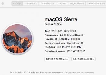 Компьютер iMac (21.5-inch, late 2013) Intel Core i5 2.7GHz