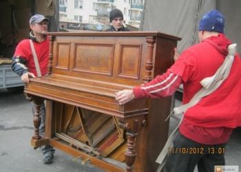 Перевозка пианино  ( по городу и краю ).