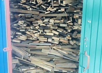 Продам сухие дрова из обрезной доски и мелкого бруса