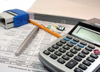 Бухгалтерское обслуживание организаций и ИП
