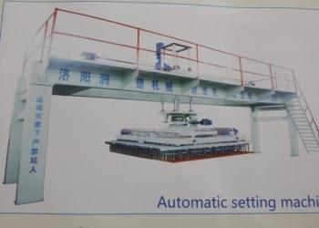 автомат-садчик компании  LuoYang RunXin Machinery Manufacturing Co., LTD