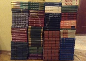 Готовая библиотека собрания сочинений 250 комплектов / 1770 томов. Классика и др