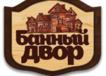 Русская баня на дровах в Москве!