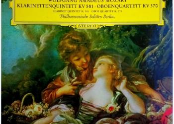Моцарт Mozart - Philharmonische Solisten Berlin LP