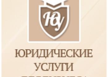 Выписки из ЕГРЮЛ/ЕГРИП -1000р, не срочные-500р!