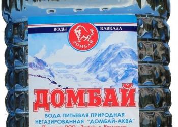 """Питьевая вода """"Домбай-аква"""""""