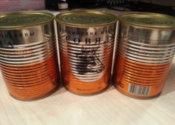 Консервы мясные Говядина тушеная ГОСТ, высший сорт опт цена